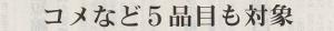 komenado