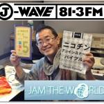 J-WAVE出演 jpg