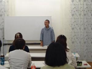 2014年9月27日 長野県塩尻市 ネーミング・セミナー