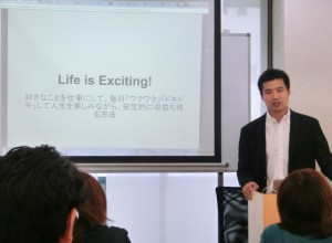 2012年10月28日 講演プロデュース【いま最も旬な「Wordpress」を、Facebook×Twitter×Youtubeで日本一のブログに育てる方法】 (北千住)